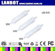 led r7s bulb light milky white silicone R7S led lamp high quality low price win market