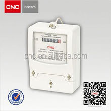 DDS226 taxi fare meter