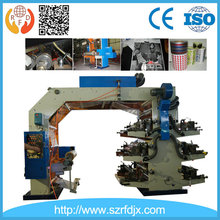 Low Price Multicolor Flexographic Plastic Bag Printing Machine Small