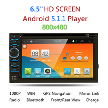 Full touch screen android auto radio gps car dvd 2din universal android car dvd player with 1.6GHz CPU Radio GPS
