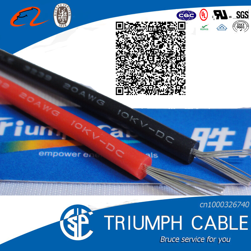 10kv 20kv 40kv High Voltage Cable Hv Silicone Rubber Cable