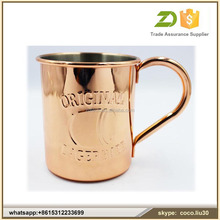 Amazon Manufacturer Copper plating Custom Moscow Mule Mug ZDS1820