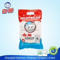 Low Foaming Detergent Powder 1000g