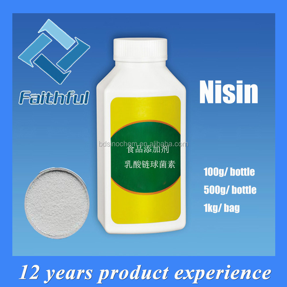 Nisin with low price Natural preservatives for fruit juice/herbal drink