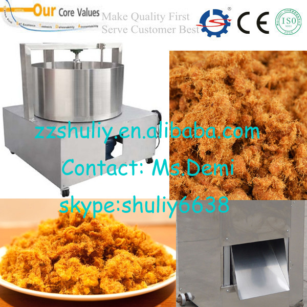 Cooked fish /beef /pork meat floss machine