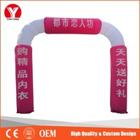 Cheap Pink Customized Inflatable Arch for Sale