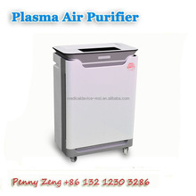Hospital, Home, Bars use Plasma Air Purifier for Freshing Air with best price for sale - MSLAP05