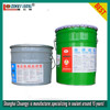 CY-997 structual steel slab bonded glue, construction use glue