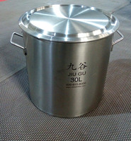food grade stainless steel bar barrel
