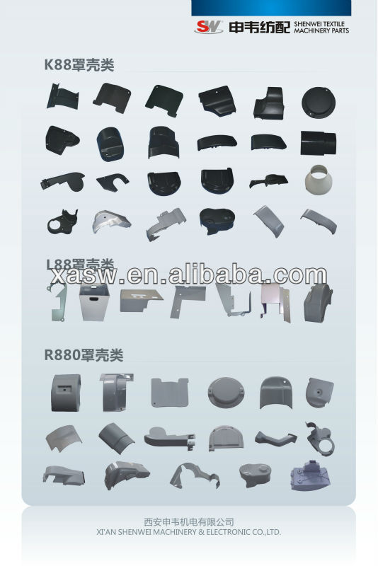 china rapier loom spare parts made in injection and vacuum forming process