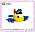 Plush Cute Airplane Stuffed Toy with Cap for Baby