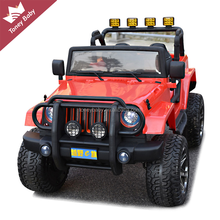 Most popular 2 seats 12v ride on kids electric jeep cars