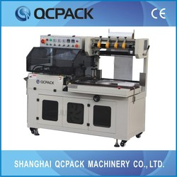 shrink wrapper (plastic film pack) 10years factory