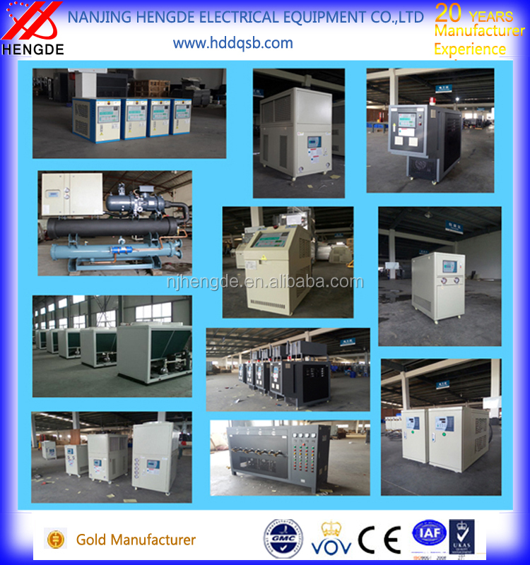 Most popular Water cooled screw type chiller