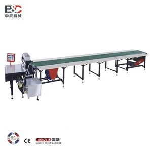 Paper Gluing Box Pasting Machine