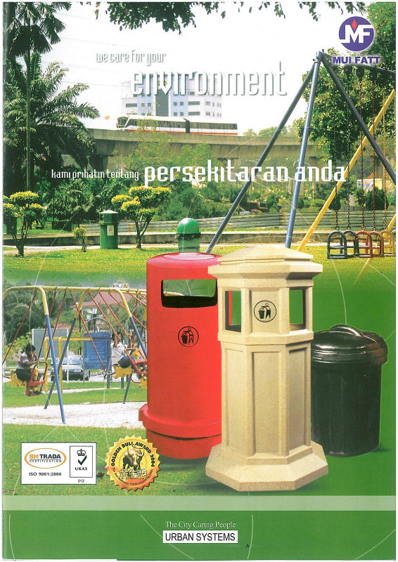 PE Outdoor Indoor Waste Bin