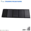 Travel products 2015 portable 40W monocrystaline solar panel battery laptop