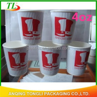 4oz custom printed disposable corrugated paper coffee cups