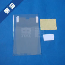New arrival screen protector for samsung galaxy tab3 7.0/8.0/10.1 inch