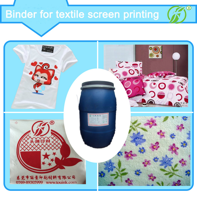 Water based high fastness no handfeeling screen printing ink without powder for textile