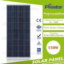flexible transparent 24v panel solar 150w for 10kw solar system price