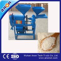 ANON Super Auto 0.2TPH Rice Mill for Villages Sales