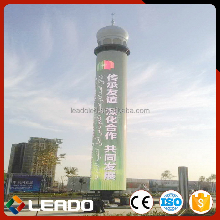 Good Visual Hd p10 outdoor led displaced led screen