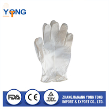 25KHz large size powder free examination nitrile gloves ce aql 1.5 for wholesales