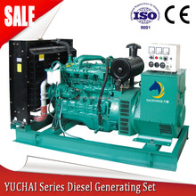 400kW 500kVA Soundproof Chinese Engine Diesel Generator set