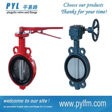 price butterfly valve for water flange butterfly valve online shopping