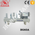 best price automatic cup fill seal cut machine with sensor and automatic cup-drop sets