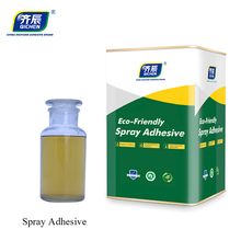 Eco-friendly contact glue spray adhesive for latex mattress, sofa and furniture