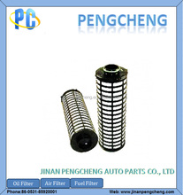 Oil Filter Element 5801592277 for Iveco Stralis, Trakker, Strator
