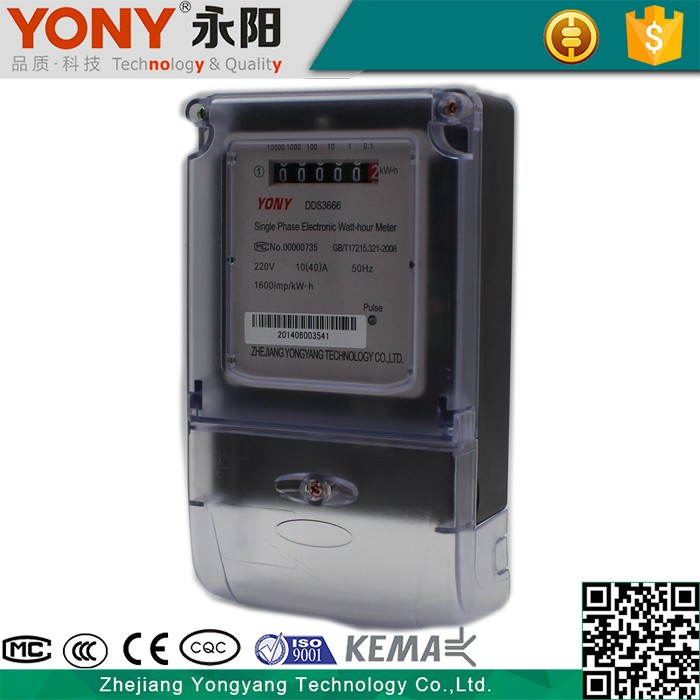 Top sale reliable power protection overload detection intelligent kilowatt hour meter
