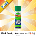 SPODIN Brake and Parts Cleaner