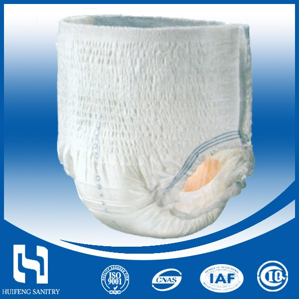 disposable breathable ultra-thin adult diaper supplier in China