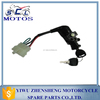 SCL-2012120757 C100 BIZ motorcycle parts Ignition switch with ignition key switch