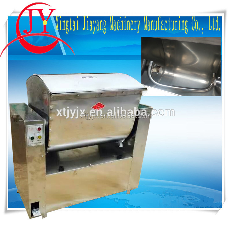 Bakery Equipment For Industrial Dough Mixer