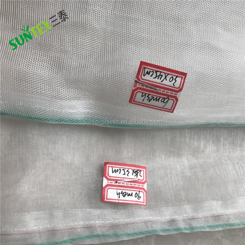 Quality 100% virgin HDPE anti insect mesh netting fruit tree net bag ,fruit saver net,fruit fly control netting