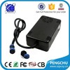 CE FCC RC hobby dc adapter 450w switching mode power from china