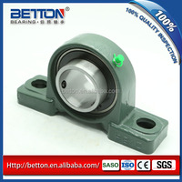 High performance pillow block bearing p211
