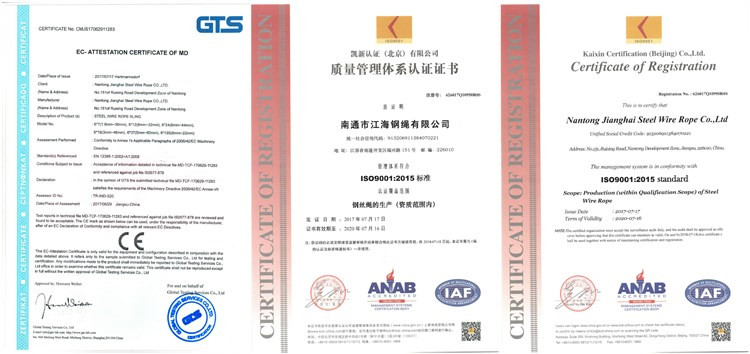New design wire cable distributor with certificate