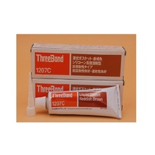 ThreeBond 1207C silicone glue for fabric