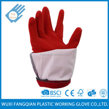 Household Work Protective Long Sleeve Rubber Gloves