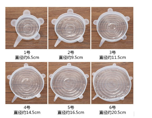 2019 FDA standard BPA free White Silicone Glassware Stretch Lids 6pcs/set
