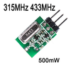 /product-detail/2-2-12v-500mw-wireless-transmitter-module-315mhz-ask-ook-alarm-remote-60617052462.html