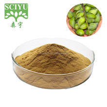 SCIYU Factory price supply pure natural kakadu plum extract