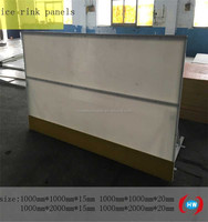 pe tarpaulin plastic sheets for ice rink/pe tarpaulin plastic sheets
