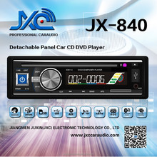 one din car dvd player detachable panel with FM--JX-840