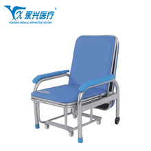 YONGXING D02 Stainless Steel Hospital Attendant Chair Hospital Recliner Chair Bed